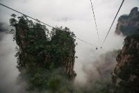 Горы Улин в китайской провинции Хунань