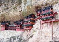 Висячий монастырь Сюанькун-сы, Китай