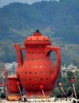 Meitan Tea Museum in China
